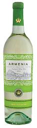 Armenia-baltas-pus-saldus