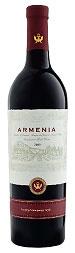 Armenia-pus-saldus