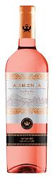 Armenia-rose-sausas-selected