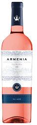 Armenia-rose-sausas
