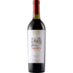VOSKEVAZ NURAZ RED DRY WINE
